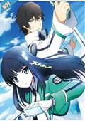 Mahouka Koukou no Yuutousei - New Update
